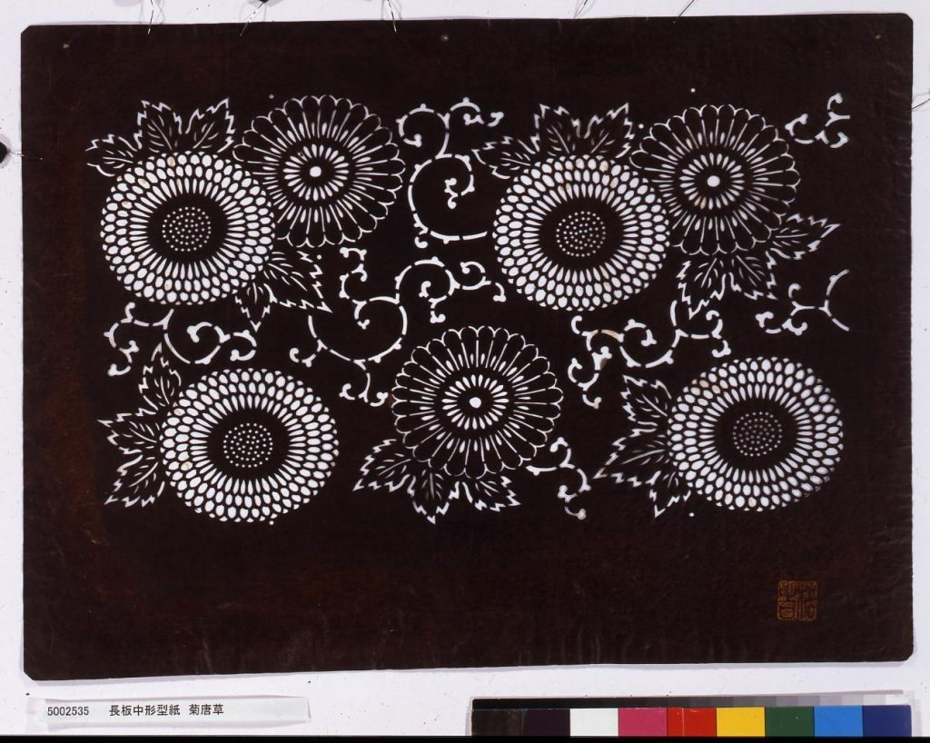 作品画像:長板中形型紙 菊唐草