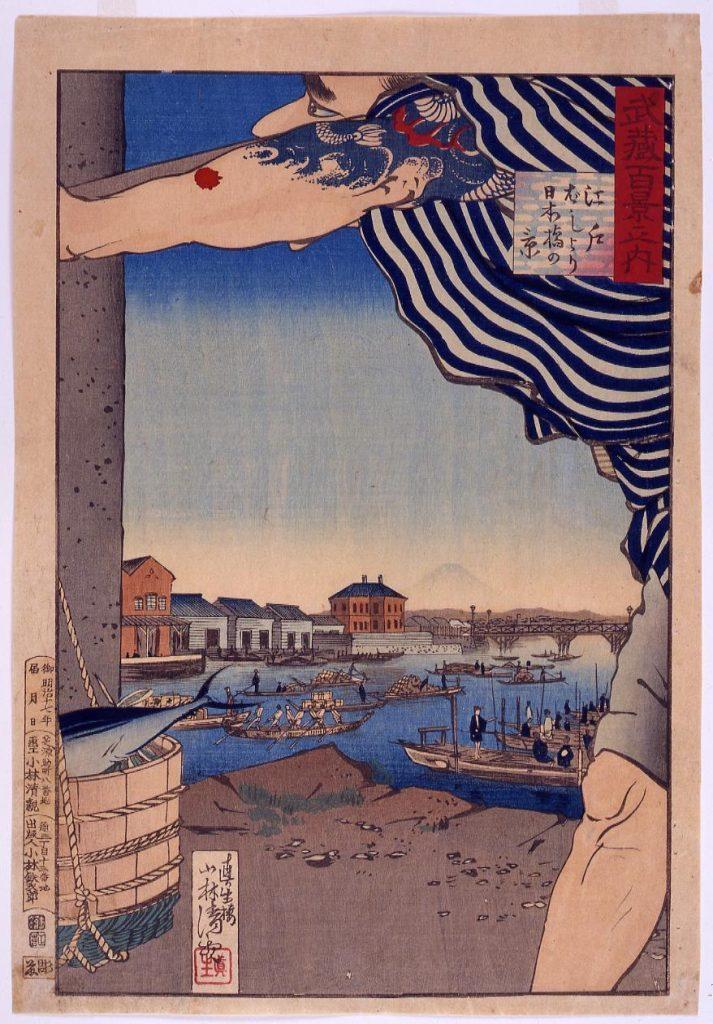 作品画像:武蔵百景之内 江戸橋より日本橋の景