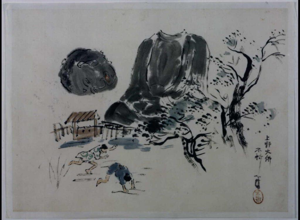 作品画像:関東大地震画:上野大仏