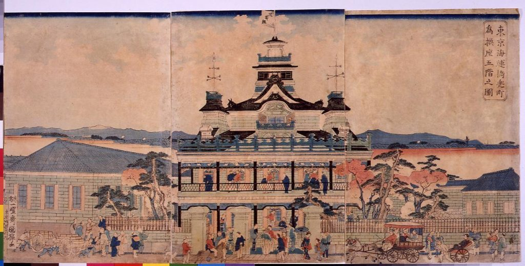 作品画像:東京海運橋兜町為換座五階之図