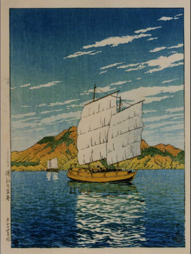 作品画像:日本風景選集 廿五 備後の岩舟