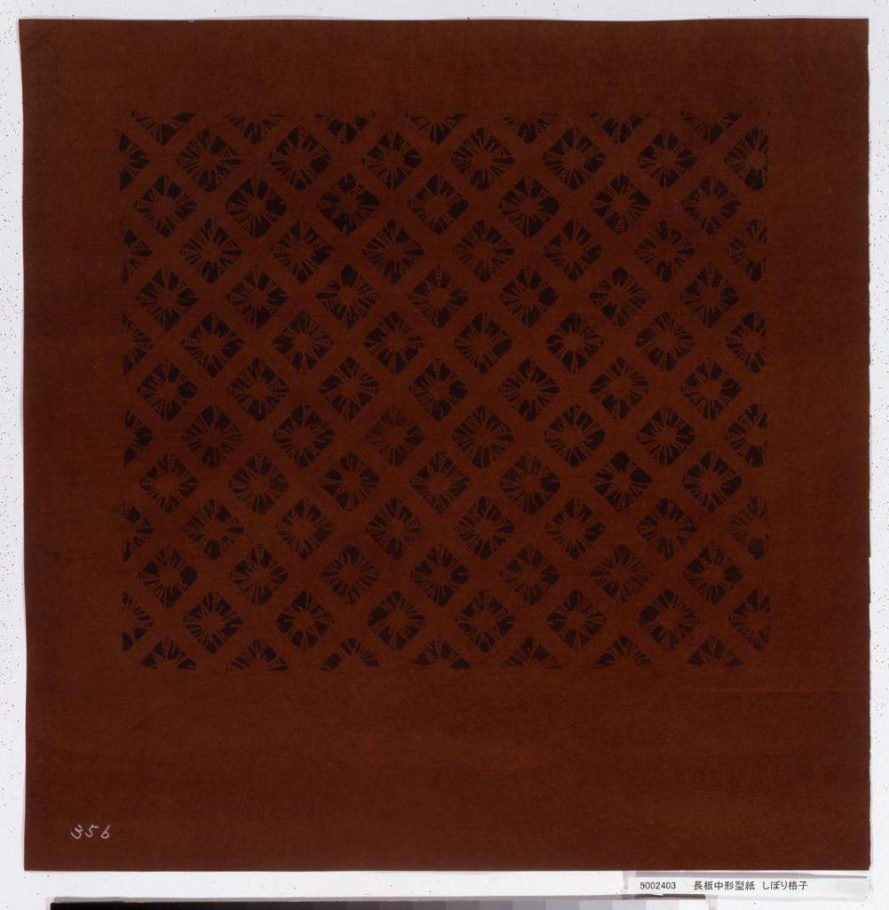作品画像:長板中形型紙 しぼり格子