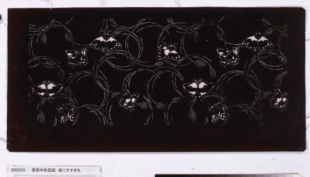 作品画像:長板中形型紙 蛾にすすき丸