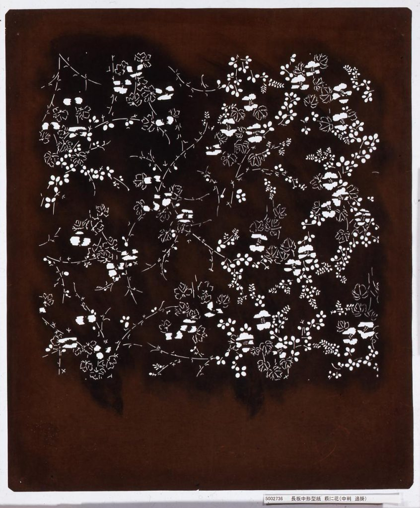 作品画像:長板中形型紙 萩に花(中判 追掛)
