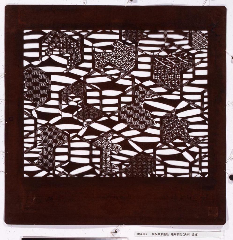 作品画像:長板中形型紙 亀甲割付(角判 追掛)