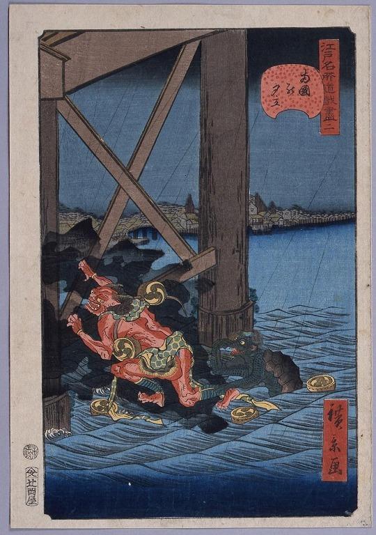 作品画像:江戸名所道戯尽 二 両国の夕立