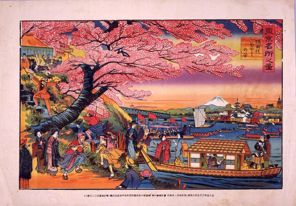 作品画像:東京名所之図 隅田堤花ざかりの図