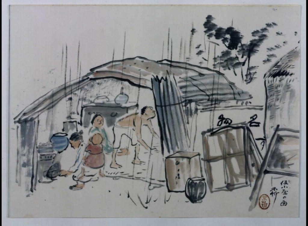 作品画像:関東大地震画:仮小屋の由