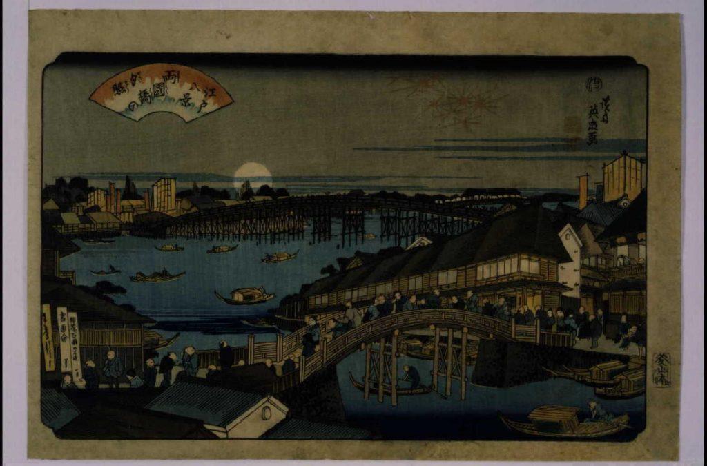 作品画像:江戸八景 両国橋の夕照