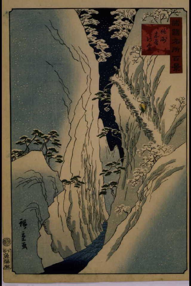 作品画像:諸国名所百景 信州木曽の雪