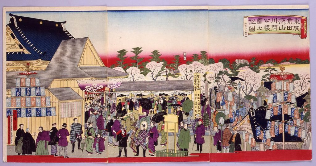 作品画像:東亰深川公園地 成田山開張之図