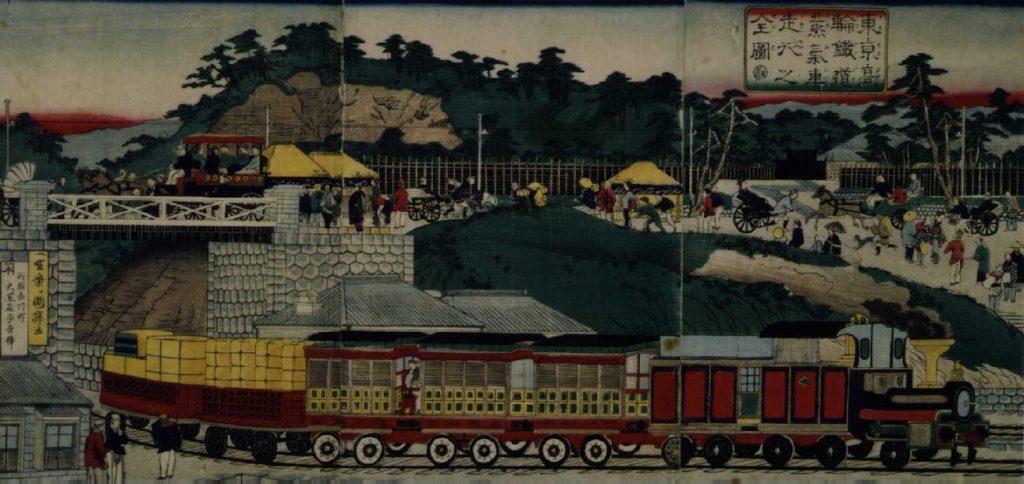 作品画像:東亰高輪鉄道蒸気車走行之全図