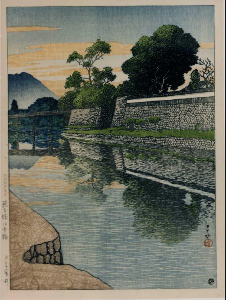 作品画像:日本風景選集 廿六 熊本城御幸橋