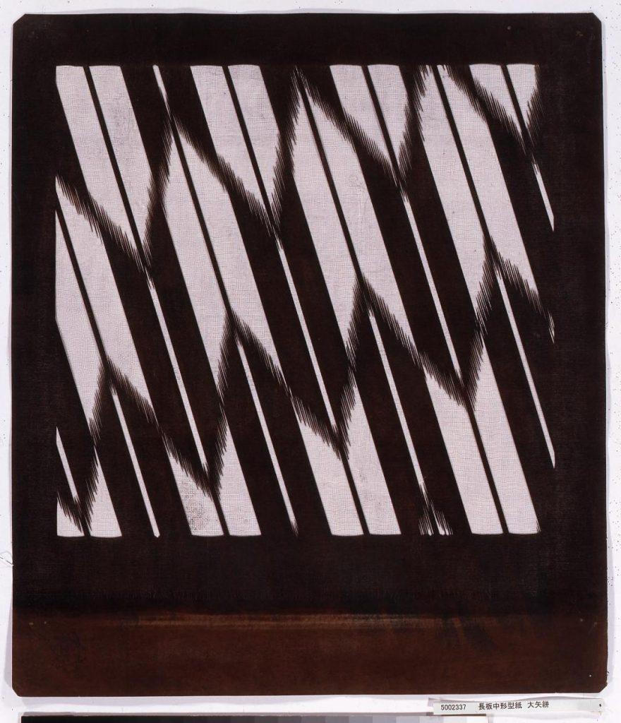作品画像:長板中形型紙 大矢絣