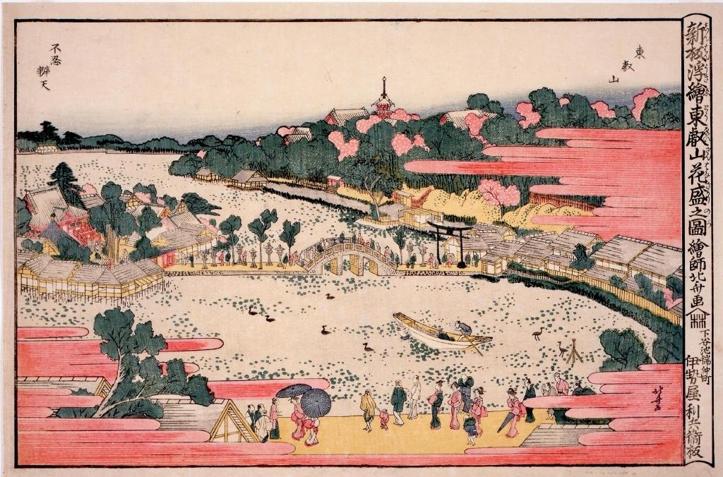 作品画像:新板浮絵東叡山花盛之図