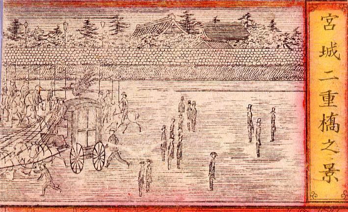 作品画像:宮城二重橋之景