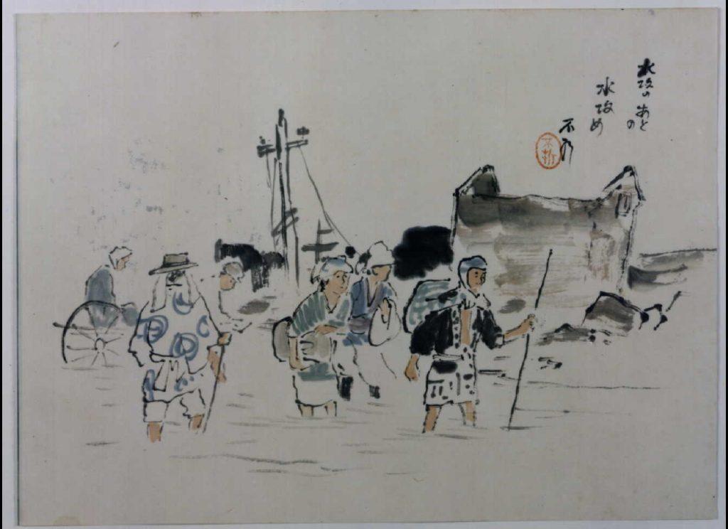 作品画像:関東大地震画:水攻めのあとの水攻め