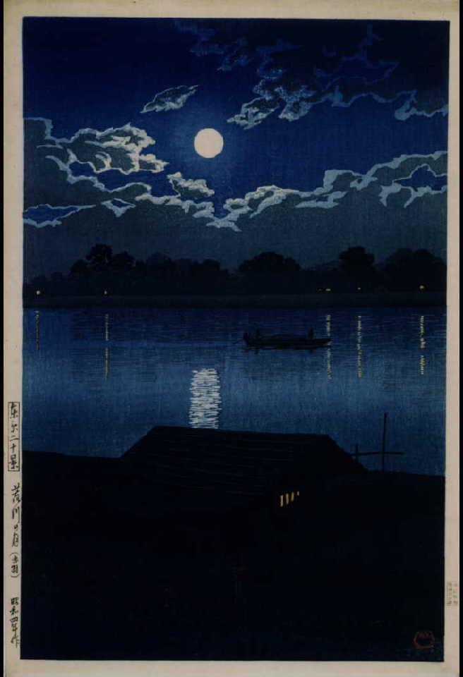 作品画像:東京二十景 荒川の月(赤羽)