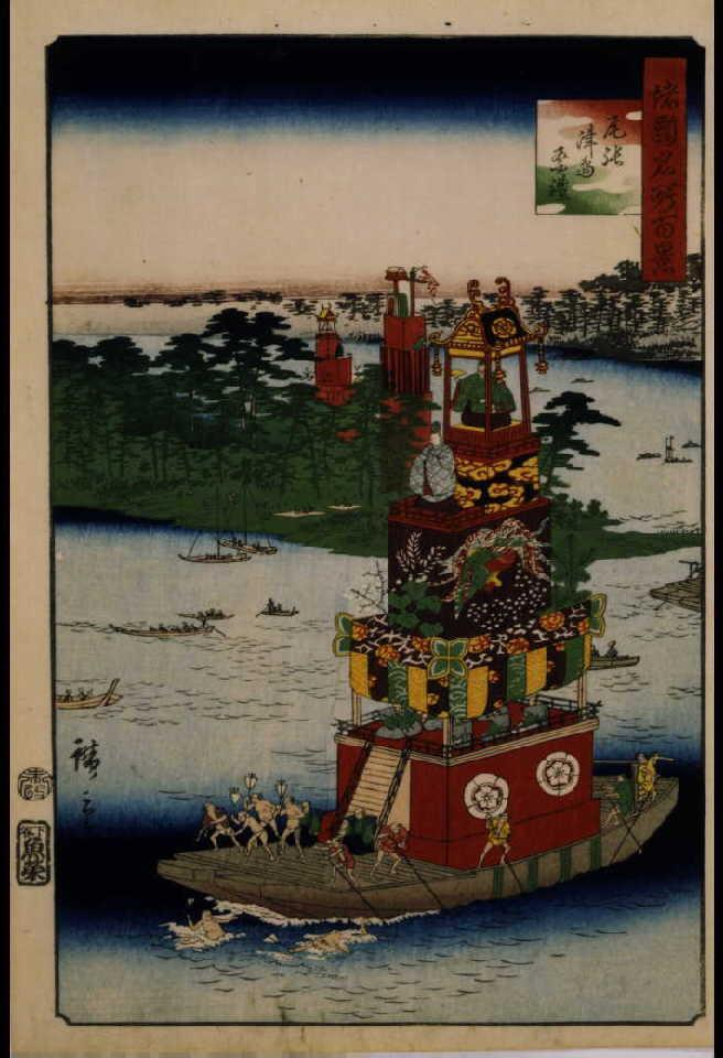 作品画像:諸国名所百景 尾張津島祭礼