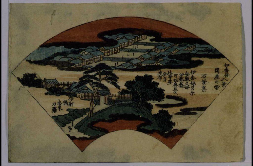 作品画像:細画 伊香保八景 関屋の雲