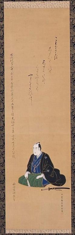 六代山中新五郎肖像