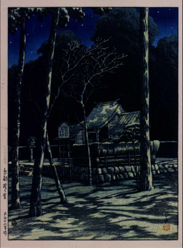 作品画像:日本風景選集 廿七 京都野々宮