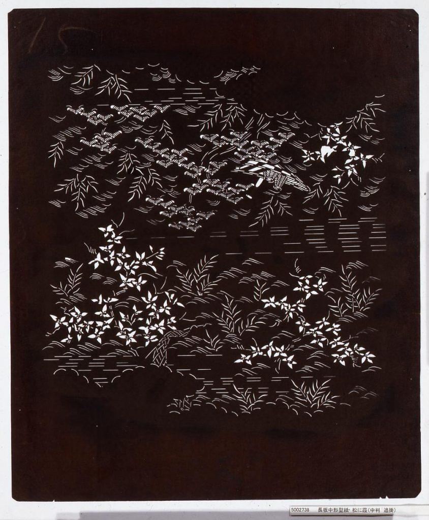 作品画像:長板中形型紙 松に霞(中判 追掛)