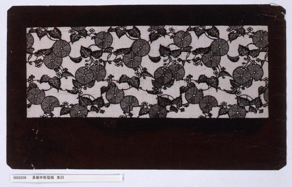 作品画像:長板中形型紙 曳臼