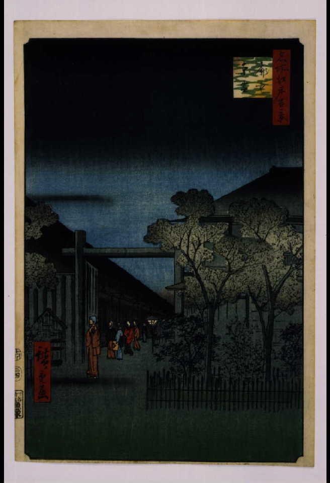 作品画像:名所江戸百景 廓中東雲