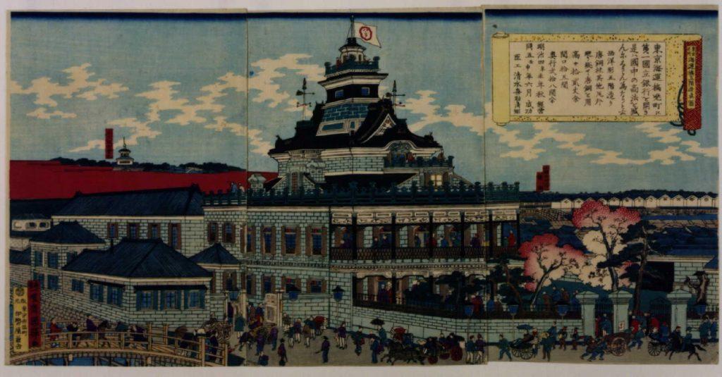 作品画像:東京名所海運橋五階造真図