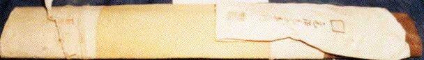 作品画像:柄巻用鮫皮