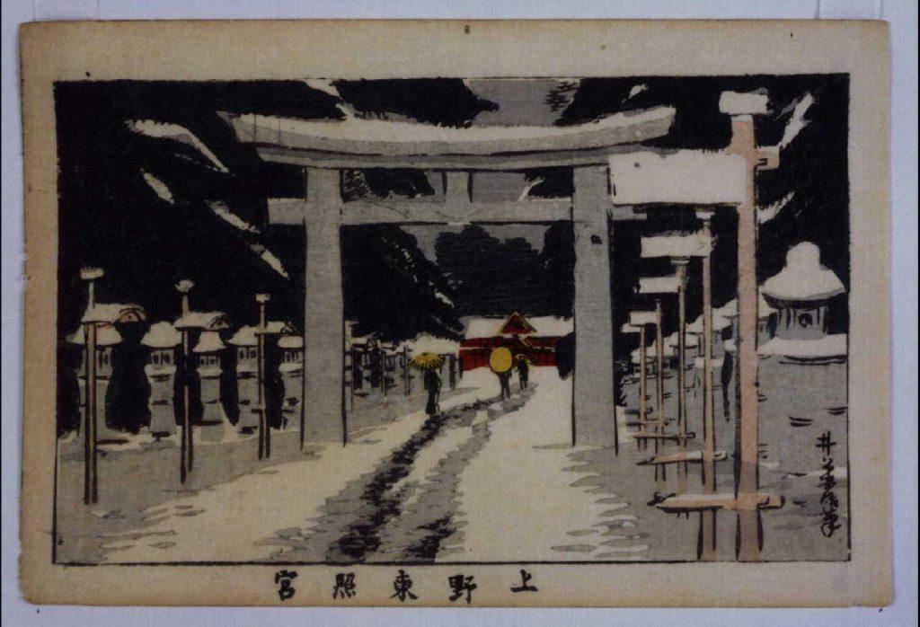 作品画像:東京真画名所図解 上野東照宮