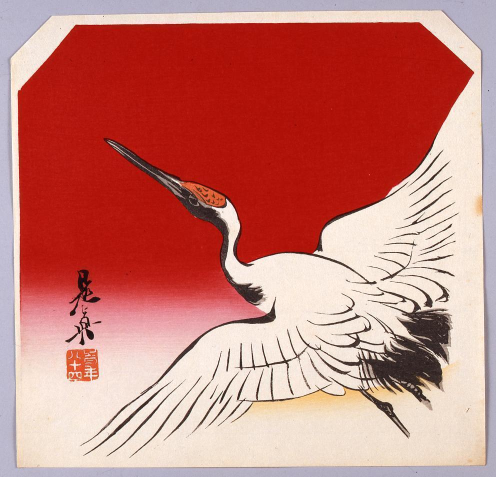 作品画像:榛原聚玉堂版団扇絵 旭日の鶴