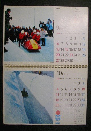 札幌オリンピック カレンダー