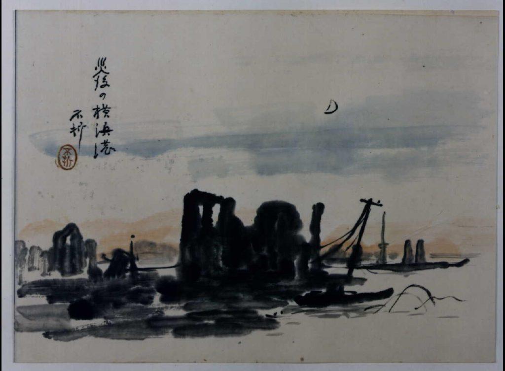 作品画像:関東大地震画:災後の横浜港