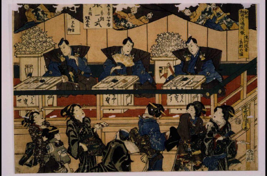 作品画像:紀州加田淡島開帳流行役者座技の図