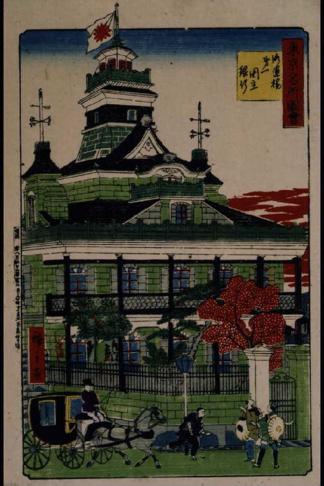 作品画像:東京名所図会 海運橋第一国立銀行