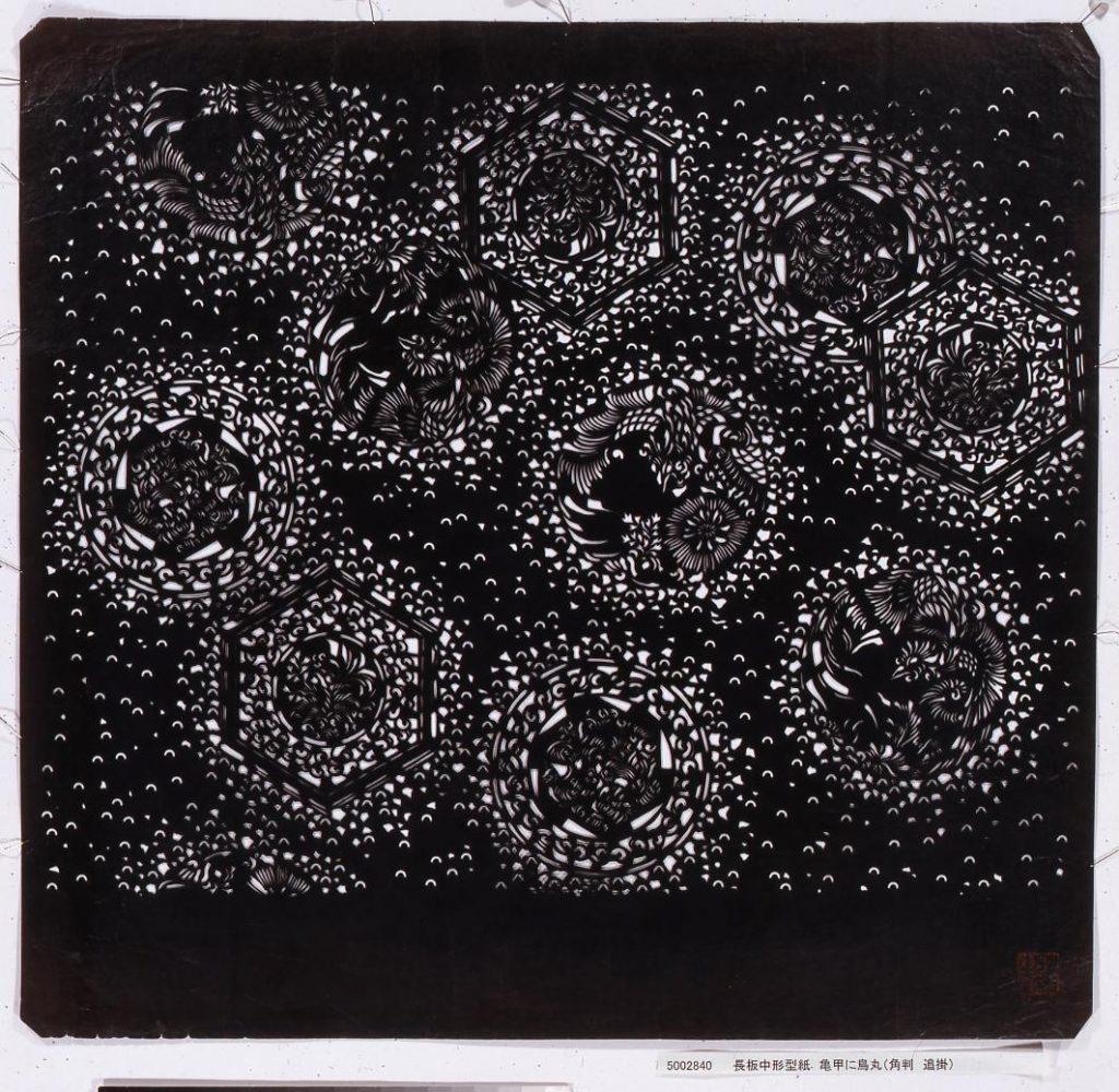 作品画像:長板中形型紙 亀甲に鳥丸(角判 追掛)