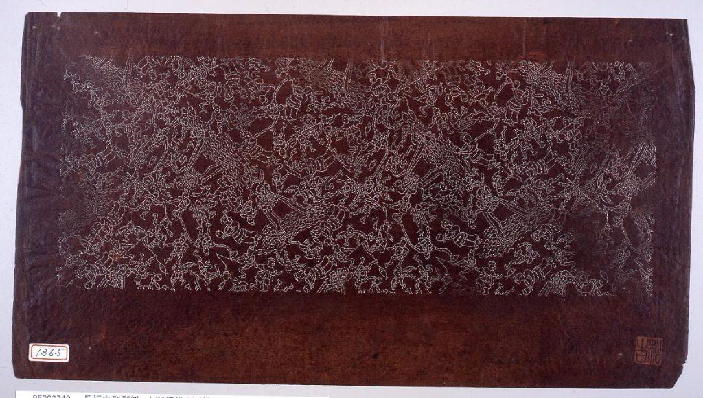 作品画像:長板中形型紙 人間模様(小紋)