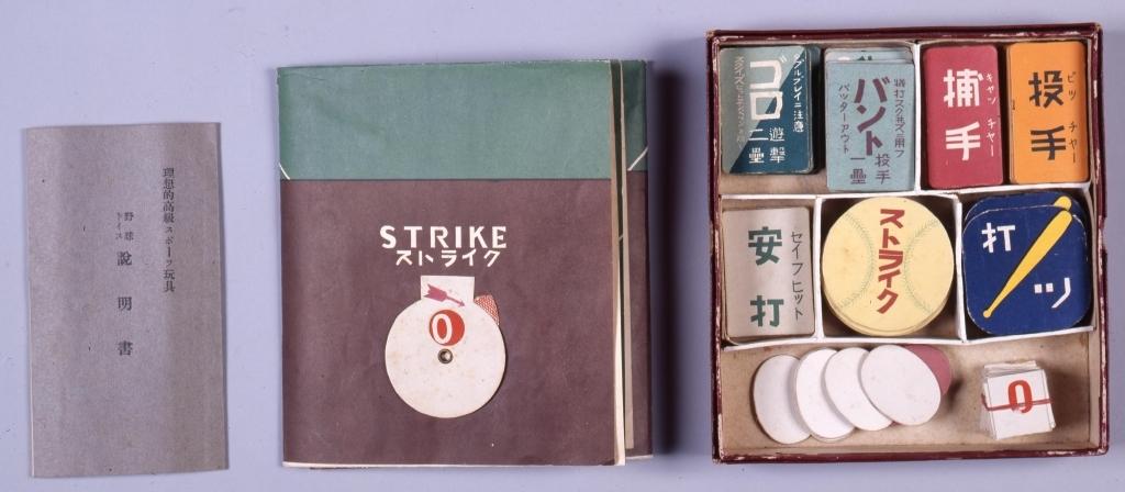 作品画像:理想的高級スポーツ玩具 野球トイス