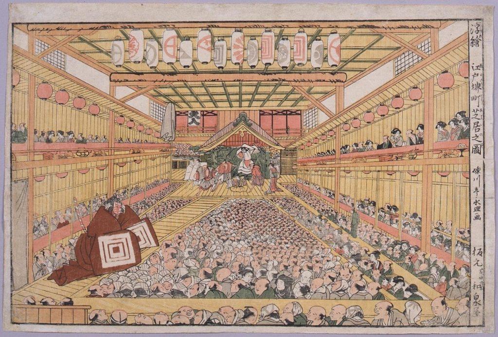 作品画像:浮絵江戸堺町芝居之図