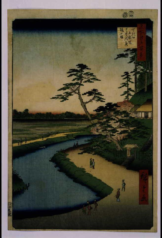 作品画像:名所江戸百景 せき口上水端はせを庵椿やま