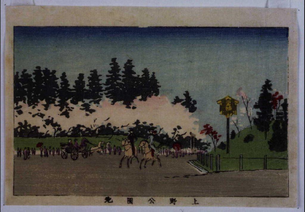 作品画像:東京真画名所図解 上野公園地
