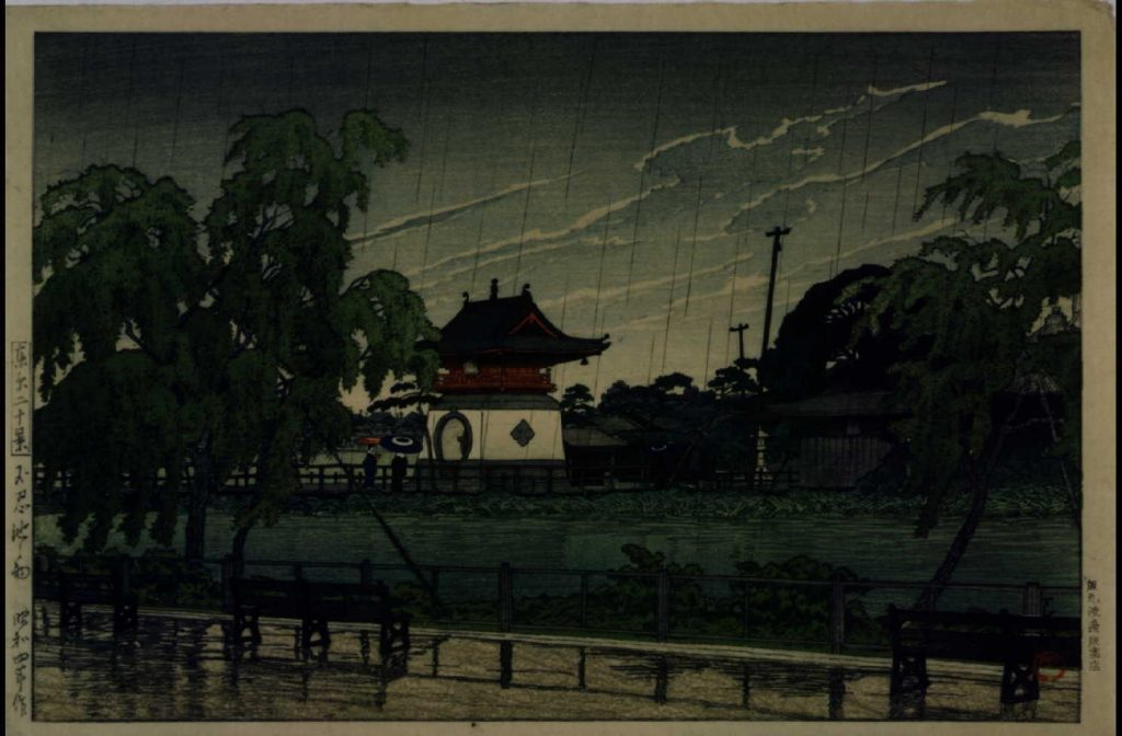 東京二十景 不忍池の雨