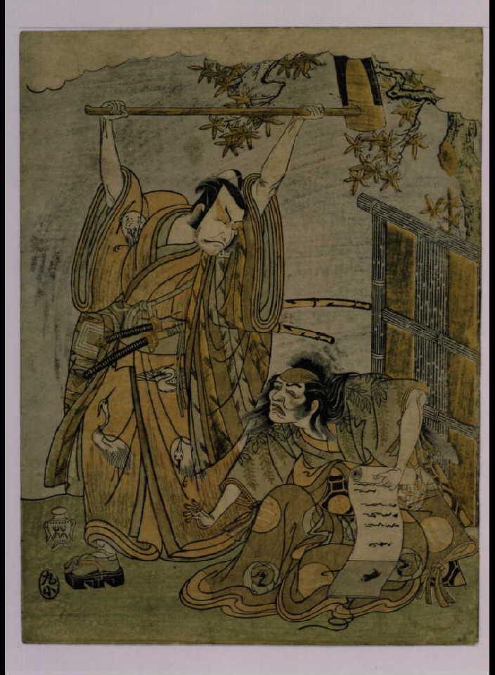 作品画像:四世市川団十郎と中村歌右衛門