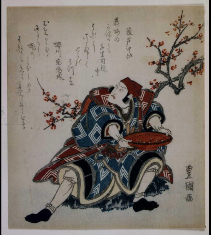 作品画像:七世市川團十郎の関兵衛