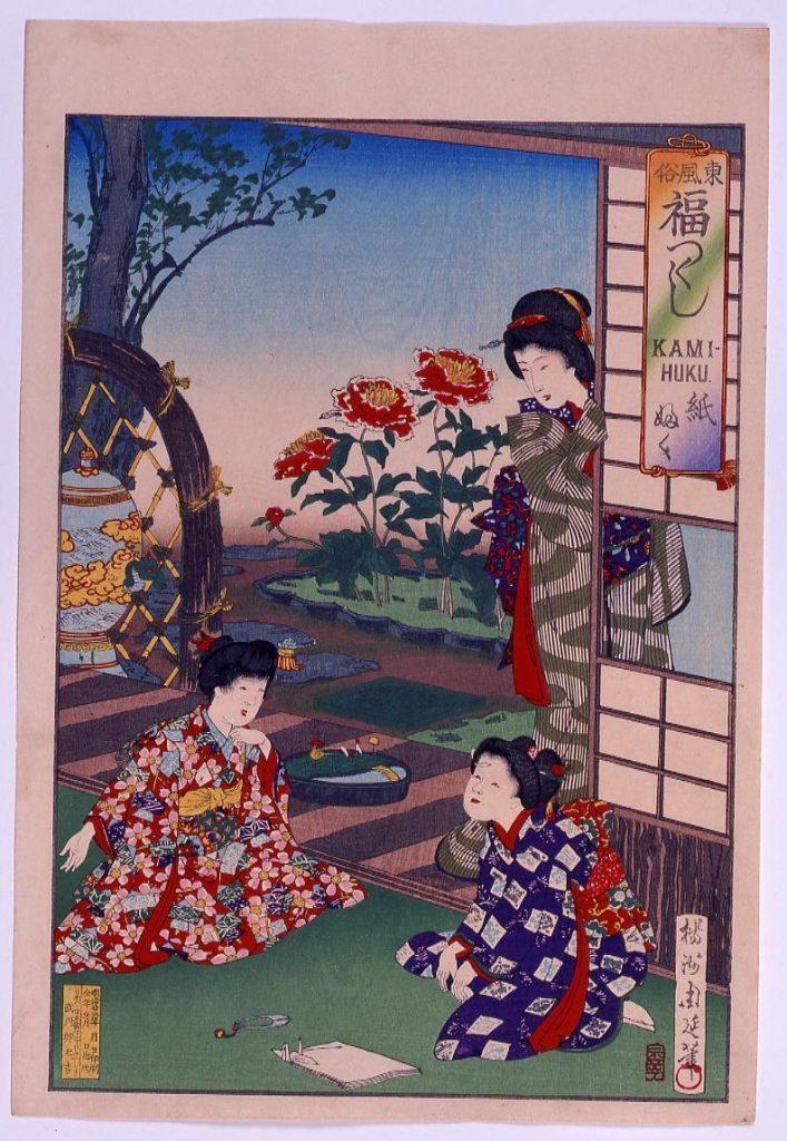 作品画像:東風俗 福つくし「紙ふく」