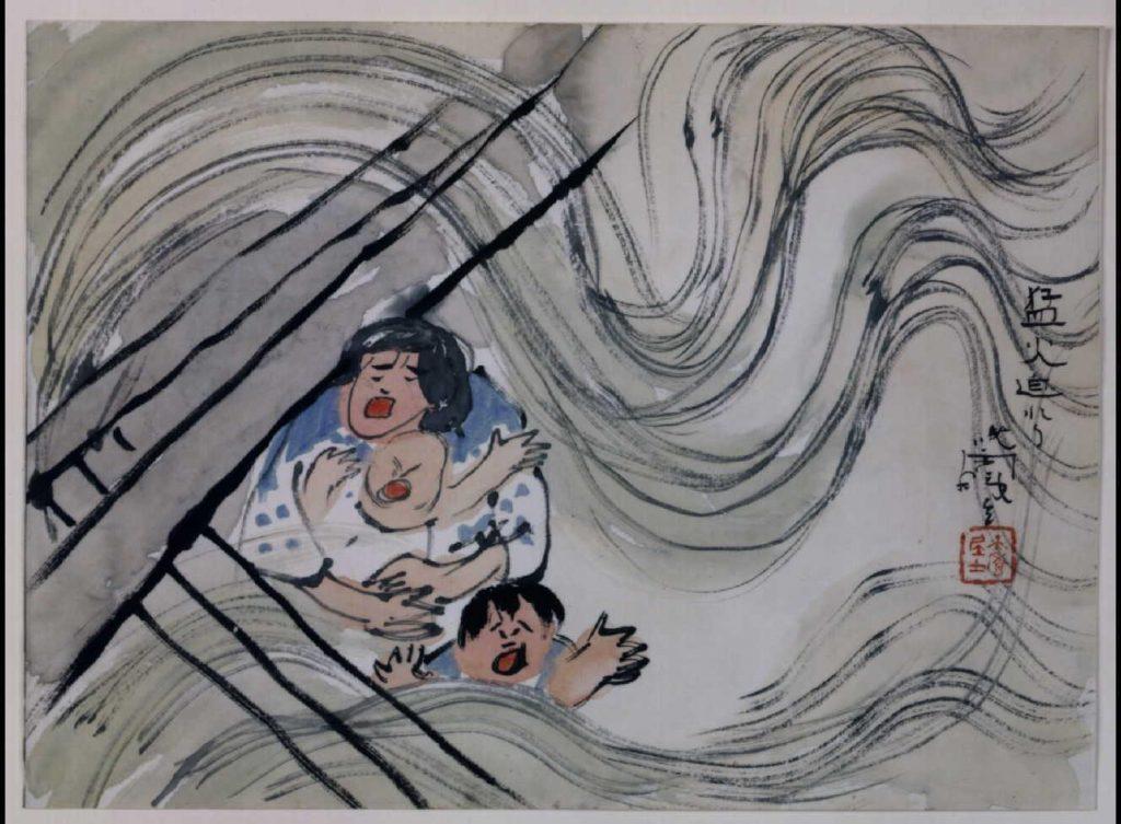 作品画像:関東大地震画:猛火迫れり