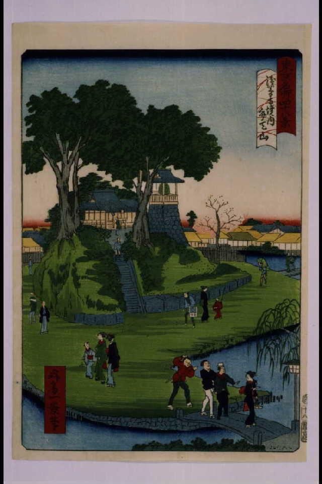 作品画像:東京名所四十八景 浅草寺境内弁天山