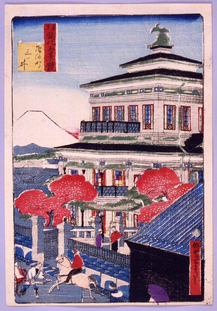 作品画像:東京開化名景競 駿河町三ッ井